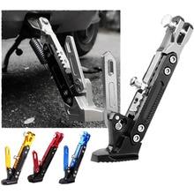1 Uds. Soporte de Pie ajustable para motocicleta soporte de estacionamiento para motocicleta eléctrica Universal