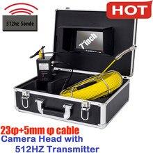 Hotsell 7 polegada 23mm 512hz sonda transmissor tubo esgoto inspeção câmera de vídeo sistema de câmera de inspeção de esgoto tubo de drenagem