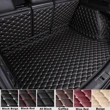 Полный комплект водонепроницаемых ковриков для багажника SJ под заказ, автозапчасти, подкладка для багажника, подкладка для груза, Задняя на...