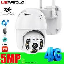 4g cartão sim câmera ip 2mp/3mp/5mp hd câmera wifi ptz dome câmera ao ar livre duas maneiras de áudio segurança cctv p2p ir visão noturna 30m