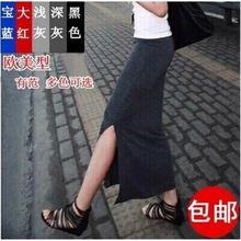 Skirt Modal Summer One-Step Slim New