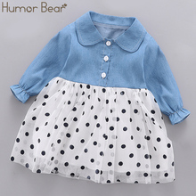 Humor Bear Baby Girl Clothes Spring Cute 2019 New Striped Lo