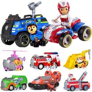Image 3 - Echtes Paw Patrol Spielzeug Set Spielzeug Auto Everest Apollo Tracker Ryder Skye Blättern Action Figur Anime Modell Spielzeug für Kinder geschenk
