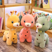 2020 New Cute Plush Giraffe Soft Toys Animal Dear Doll Baby Kids Children Birthday Gift 18cm genuine husky plush toys cute soft animal dog toys doll creative gift for kids birthday gift
