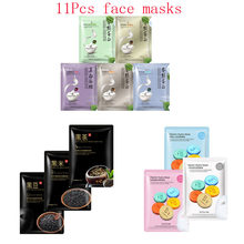 11Pcs mixed Silk protein black tea beans vitamin Face Mask extraction Moisturizing Whitening Anti-Aging Facial Masks black mask стоимость