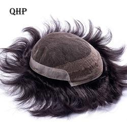 Encaje francés con PU para hombre, tupé Remy indio, sistema de reemplazo de cabello humano francés, peluca hecha a mano