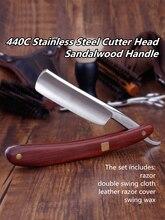 Classic Sandalwood Handle Shaving Straight Razor Manual Barber Razors Pocket Knife Men 440C Stainless Steel Shaving Razor G0606