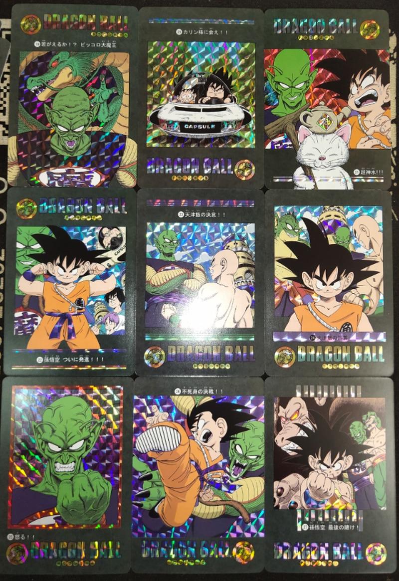 54pcs/set Dragon Ball Z Wind And Cloud Piccolo Super Saiyan Goku Vegeta Game Collection Cards Limit Free Shipping