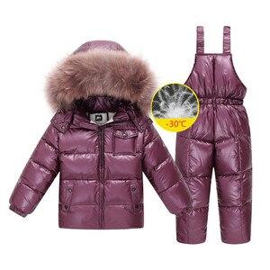 Image 1 - 新ロシア冬のジャケット & ボーイズコート子供上着、暖かいアヒルダウン子供少年服光沢のあるパーカースキー防寒着