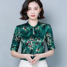 Korean Silk Shirt Women Satin Blouse Top Plus Size Blusas Mujer De Moda 2020 Women Print Blouses Top Blusas Femininas Elegante