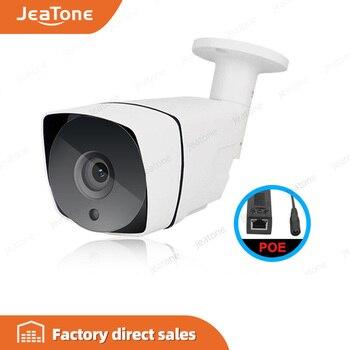 JeaTone Security CMOS POE IP Wired Metal Camera Bullet 1080P 2MP HD Camera Waterproof Outdoor Surveillance Night Vision Camera