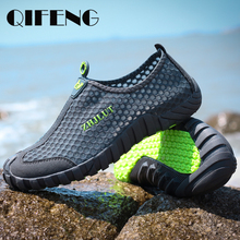 Summer Casual Shoes Men Breatheable Mesh Sports Shoes