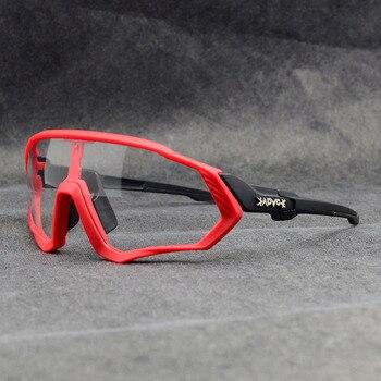 Photochromic ciclismo óculos de sol homem & mulher esporte ao ar livre óculos de bicicleta óculos de sol óculos de sol gafas ciclismo 1 lente 23