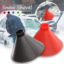 Useful 4 Colors Multifunction Auto Windshield Cone Shaped Eco-friendly Plastic Ice Scraper Snow Shovel Funnel Accessories