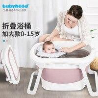 Baby bath basin baby folding bath bucket can sit and lie down baby bath tub large children bath bucket