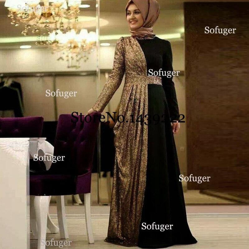 Elegant Bling Sequin Evening Dresses Muslim Women Dubai Saudi Arabic Long Special Occasion Formal Dresses Plus Size