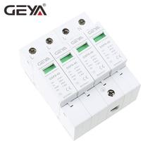 Free Shipping GEYA GSP8-4P Din Rail SPD AC275V 400V 440V 20KA-40KA AC Surge Protector 4P SPD цена