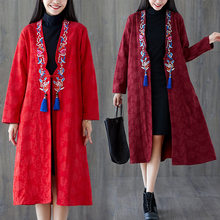 Bargain Photo Shoot 2019 Autumn & Winter New Style Ethnic-Style Jacquard Embroidered Mid-length Cardigan Retro Literature And Art Coat online