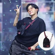 Bangtan7 Messenger Bag