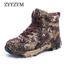 ZYYZYM Men Boots Winter Plsuh Keep Warm Military Camouflage Desert Special Force Combat Man Army Tactical