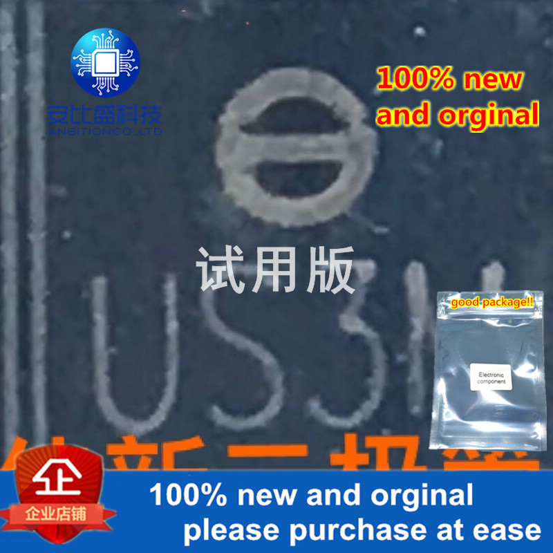 20pcs 100% New And Orginal US3M 3A1000V DO-214AB In Stock