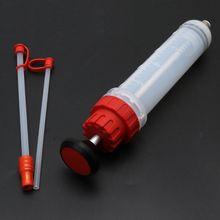 200cc автомобильный масляный экстрактор для жидкости, Разливочный шприц, бутылка для перекачки, автомобильный насос для извлечения топлива, ручной насос, автоаксессуары