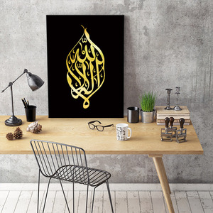 Image 5 - Conisi Prints Islamic Culture Poster Quran Islamic Calligraphy Home Decor Wall Art Canvas Painting for Eid Temple Decoration