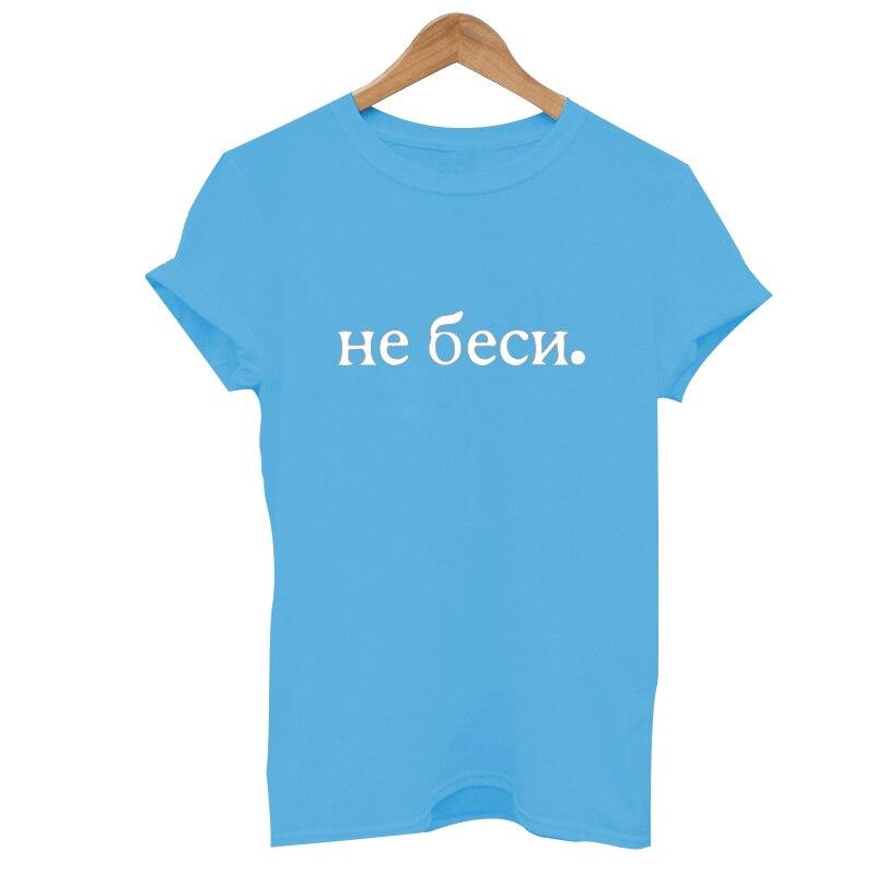 Fashion Women's Tshirts Russian Letter Inscription Print Female T-shirt Summer Women Harajuku Tee