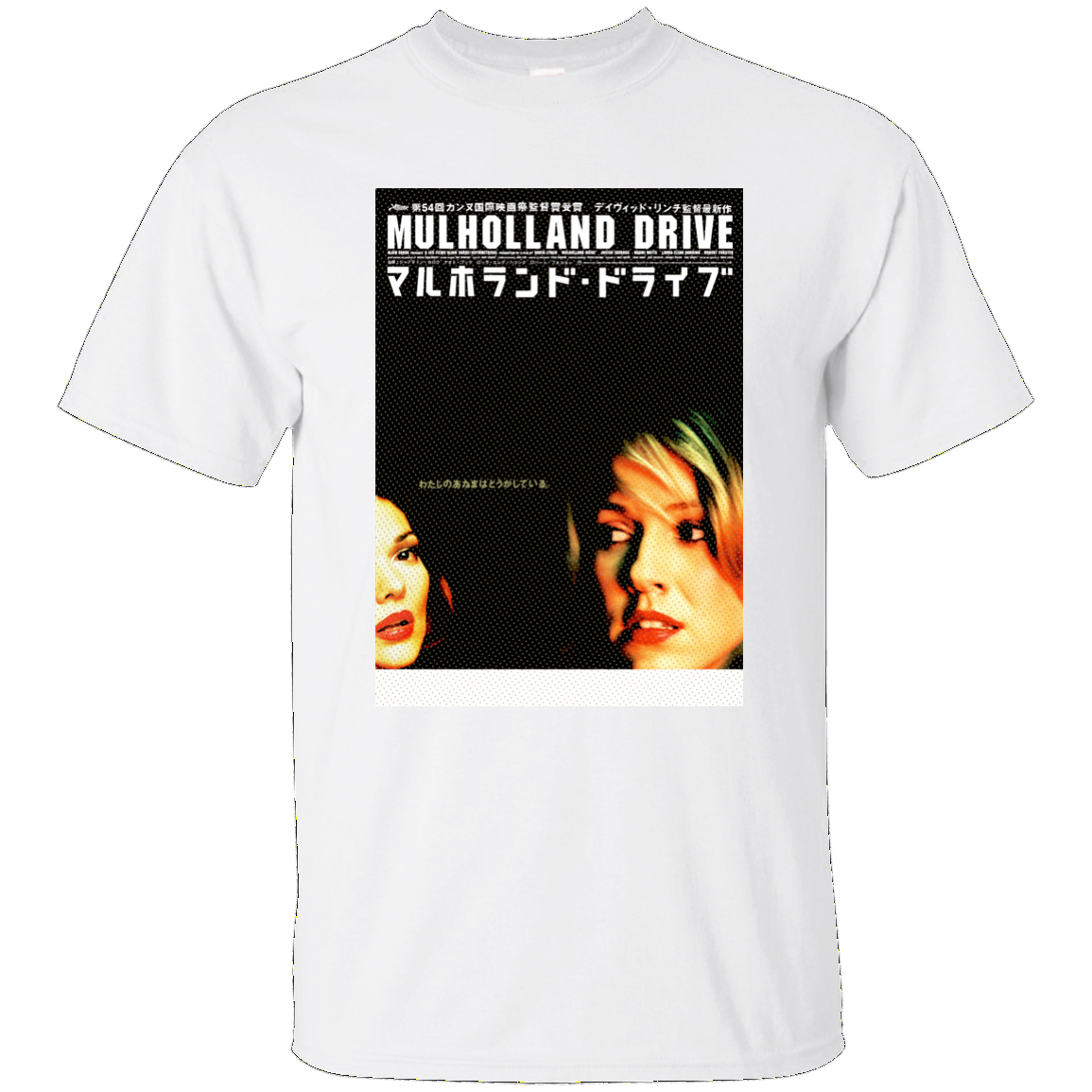 David Lynch T Shirt director twin peaks mulholland drive eraserhead tv fire
