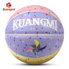 Kuangmi детский макарун Баскетбол Размер 5 7 гигроскопический