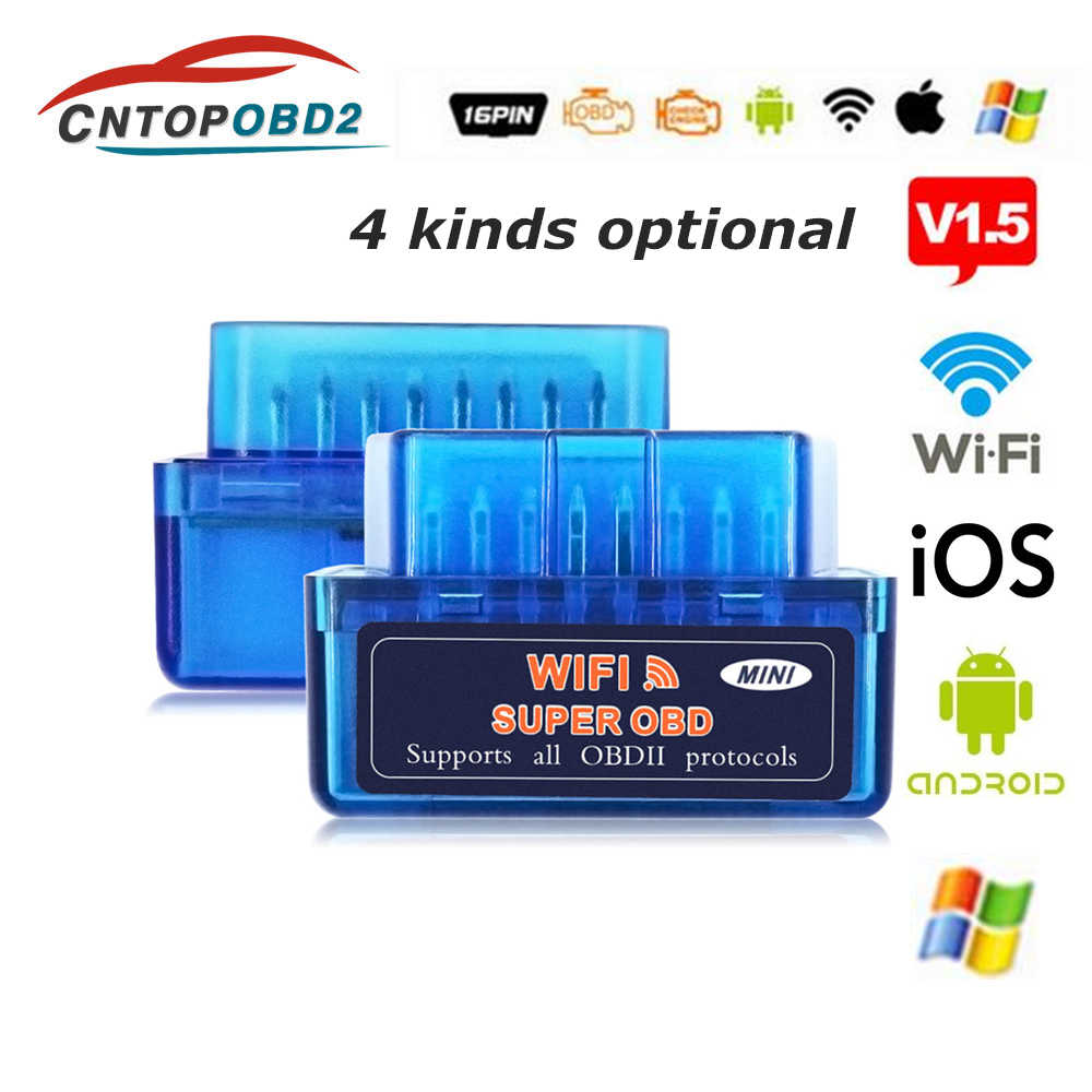 Cheapest WIFI ELM327 V1.5 сканер OBD2 Elm 327 1.5 Bluetooth Diagnostic Scanner For Android/Ios/Windows/PC For OBDII  Protocol