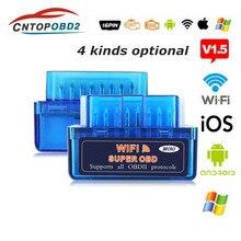 Самый дешевый автомобильный диагностический инструмент OBD2 ELM327 V1.5 Elm 327 WIFI/Bluetooth V1.5 для Android/Ios/ПК для протокола OBDII