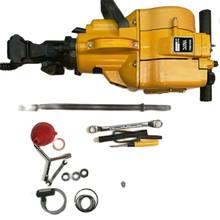14L Gasoline Internal Combustion Rock Drill Drilling Speed 2450r Min Maximum Drilling Depth 6M