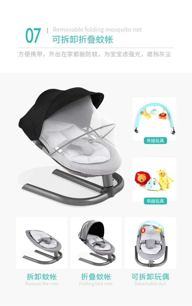 H2775b4f222334f079f47f271dbfec6dcb Infant Newborn Baby Rocking Chair Baby Manual Non-Electric Cradle Sleeping Chair With Pendant Toy Mosquito Net