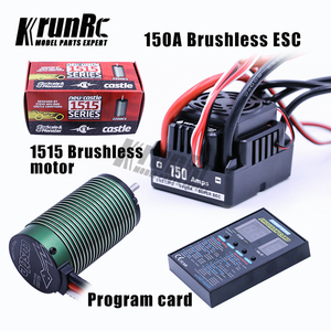 Castle 1515 42mm diameterBrushless 2200kV violence Monster Motor+WP-8BL 150 RTR Waterproof Brushless 150A ESC+LED Programing for 1/8 rc car Off-road Truck Buggy XRAY LOSI HSP HPI(China)