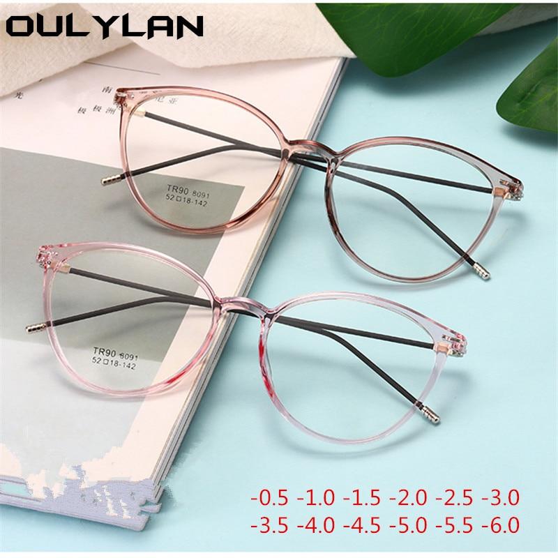 Oulylan -1 -1.5 -2 -2.5 -3 -3.5 -4 To -6.0 Finished Myopia Glasses  Women Men Fashion Finished Short-sight Eyewear For Student