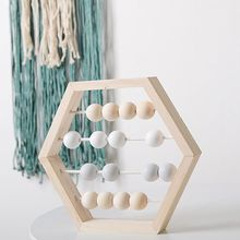Nordic Style Hexagonal Wooden Beads Childrens Educational Toys Home Wall Decor