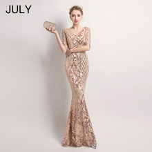 JULY Half Sleeve Sequins Dress Formal Occasion Long Party 2019 New Womens fishtail dress sexy v-neck