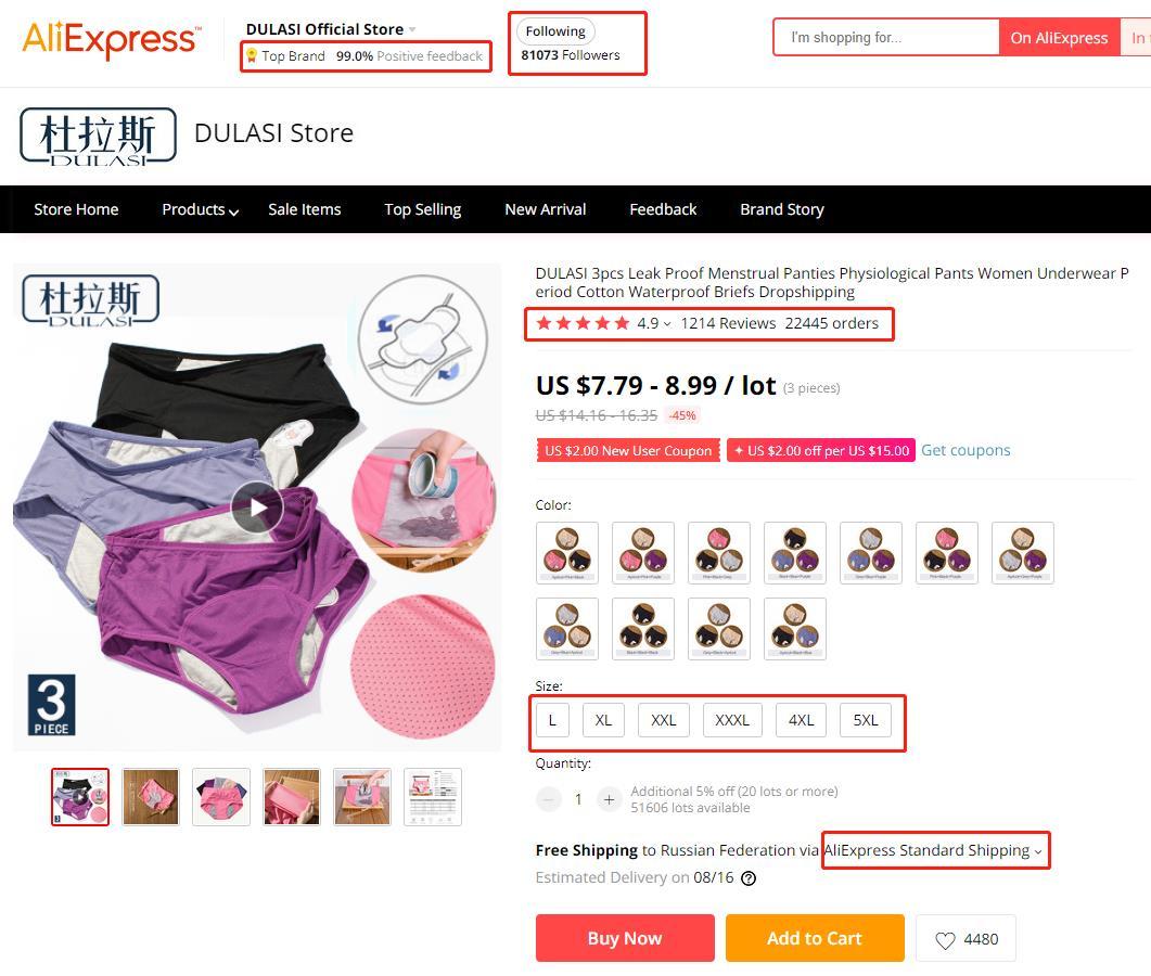 3pcs Leak Proof Menstrual Panties Physiological Pants Women Underwear Period Comfortable Waterproof  Briefs - underwear