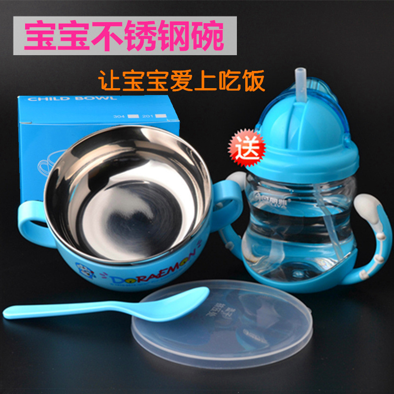 Infant Child Bowl Spoon Set Baby Stainless Steel Cutlery Cartoon Small Bowl Food Supplement Rice Bowl with Lid Shatter resistant|Sports Bottles| |  - title=