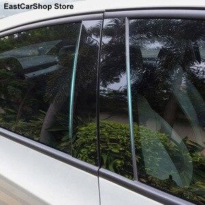 Image 1 - Porta do carro janela coluna meio guarnição decoração tira de proteção adesivos para toyota innova crysta 2020 2021