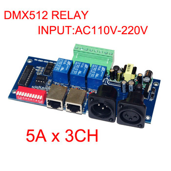 Free shipping DMX512 3P RJ45 relay switch input AC110v-220V for RGB led lamp strips DMX-RELAY-3 channel*5A controller Decoder free shipping turbo decoder hu66 v 3 for vag gen 2 6