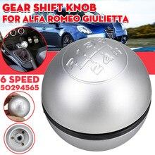 Ручка переключения передач для Alfa Romeo Giulietta 2010-on, 6 скоростей