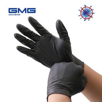 Нитриловые перчатки черные 100 шт./лот пищевой Водонепроницаемый без аллергии одноразовые рабочие защитные перчатки нитриловые перчатки Ме...
