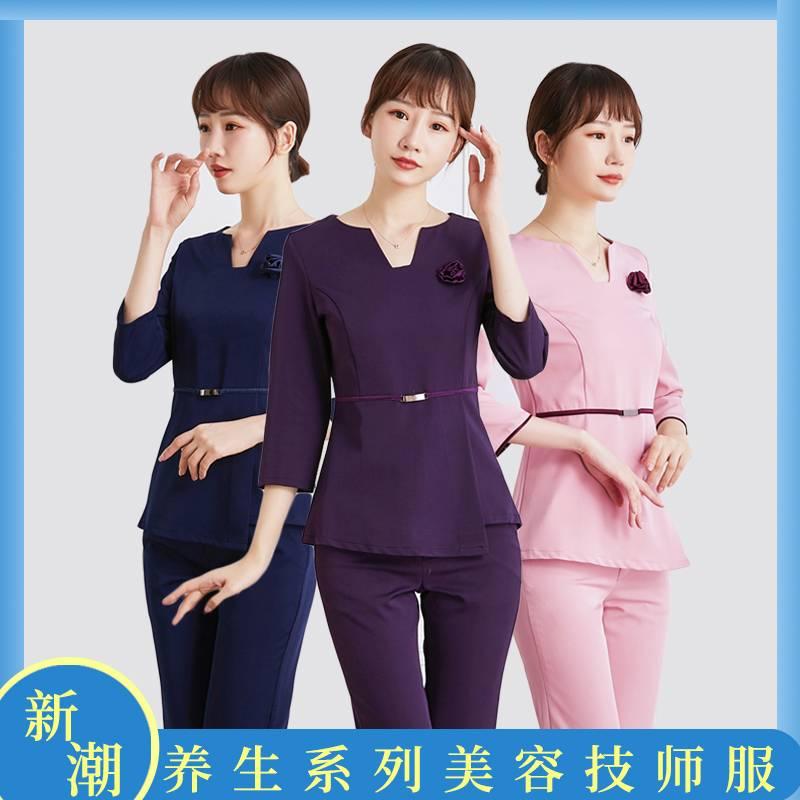 2019 New Beautician Work Clothes Women Beauty Salon Health Center Spa High End Fashion Suit Skin Management