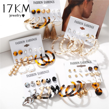 17KM Fashion Acrylic Shell Earrings Set For Women Bohemian Leopard Tassel Long Stud Earrings 2019 Brincos Geometric DIY Jewelry