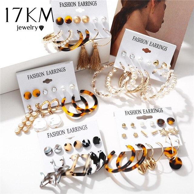 17KM Women Earrings Set Acrylic Pearl Earrings For Women Bohemian Leopard Tassel Stud Earrings 2020 New Brincos Fashion Jewelry