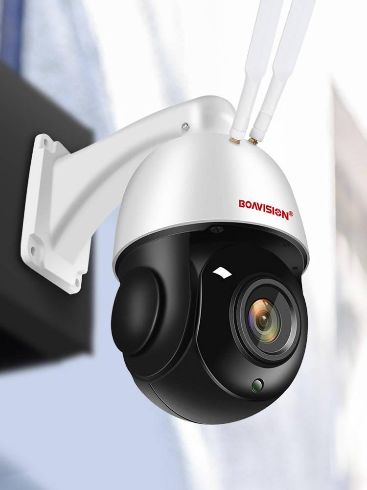 Ip-Camera Sim-Card Audio WIFI Auto Tracking 30x Zoom Dome Outdoor 5MP Camhi Wireless