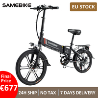 [EU STOCK] SAMEBIKE 20LVXD30 Cycling Folding Smart Electric Bike 48V 10.4AH 350W 20 inch 35km/h E-Bike with EU Plug 1