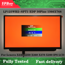 Display LP125WH2 LENOVO Lcd-Screen Matrix 1366X768 30pin X240x250 T1 for X240x250/X260x270/X280/..